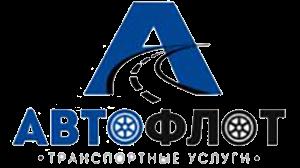 autoflot